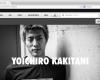 Yoichiro Kakitani Nike