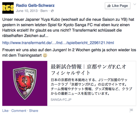 Radio Gelb-Schwarz Facebook post about Yuya Kubo joining BSC Young Boys