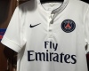 Paris Saint-Germain away-kit 2014/15